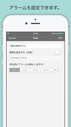 iPhone、iPadアプリ「アイビー・リーの25,000$のアイデア-最もシンプルなToDoリスト」のスクリーンショット 2枚目