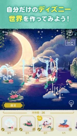 iPhone、iPadアプリ「マイリトルドール:ディズニー初のアバター着せ替えアプリ」のスクリーンショット 3枚目