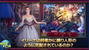 iPhone、iPadアプリ「ダンス・マカブル:死の手紙 - ミステリーアイテム探しゲーム (Full)」のスクリーンショット 2枚目