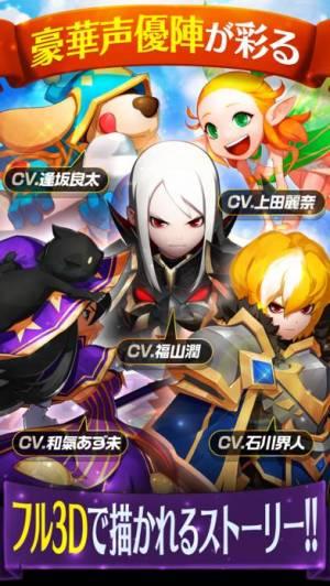 iPhone、iPadアプリ「ハローヒーロー: Epic Battle」のスクリーンショット 5枚目