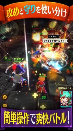 iPhone、iPadアプリ「ハローヒーロー: Epic Battle」のスクリーンショット 3枚目