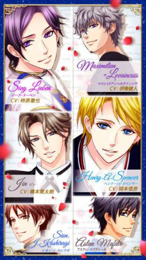iPhone、iPadアプリ「新 王子様のプロポーズ Eternal Kiss」のスクリーンショット 4枚目