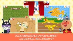 iPhone、iPadアプリ「アンパンマンとこれ なあに?|赤ちゃん・幼児向け無料知育アプリ」のスクリーンショット 5枚目