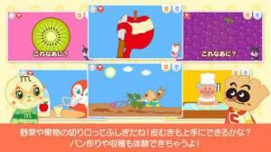 iPhone、iPadアプリ「アンパンマンとこれ なあに?|赤ちゃん・幼児向け無料知育アプリ」のスクリーンショット 3枚目