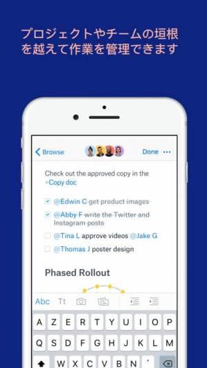 iPhone、iPadアプリ「Paper by Dropbox」のスクリーンショット 2枚目