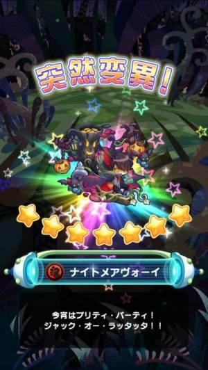iPhone、iPadアプリ「エイリアンのたまご(エリたま)【オートバトル育成RPG】」のスクリーンショット 3枚目