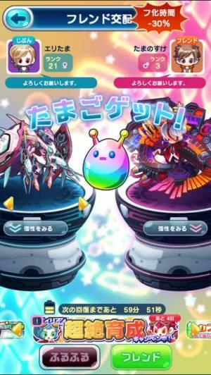 iPhone、iPadアプリ「エイリアンのたまご(エリたま)【オートバトル育成RPG】」のスクリーンショット 2枚目