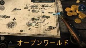 iPhone、iPadアプリ「テンペスト:海賊アクションRPG」のスクリーンショット 5枚目