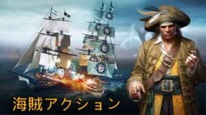 iPhone、iPadアプリ「テンペスト:海賊アクションRPG」のスクリーンショット 1枚目