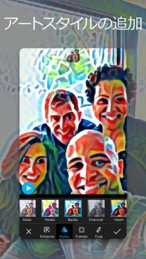 iPhone、iPadアプリ「Microsoft Pix カメラ」のスクリーンショット 5枚目