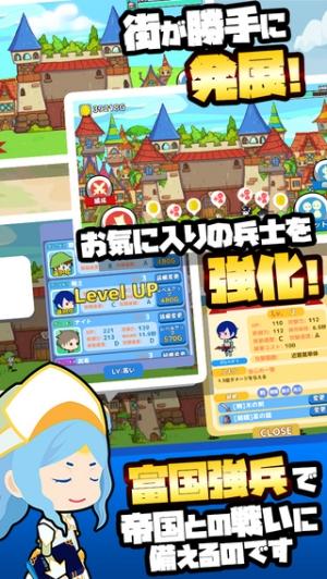 iPhone、iPadアプリ「乱闘!ゴチャキャラうぉーず」のスクリーンショット 2枚目