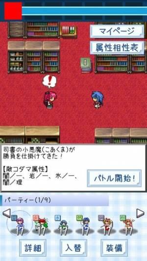 iPhone、iPadアプリ「東方玉霊姫」のスクリーンショット 3枚目
