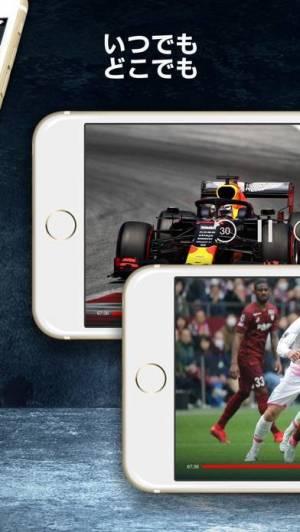 iPhone、iPadアプリ「DAZN (ダゾーン) スポーツをライブ中継」のスクリーンショット 3枚目