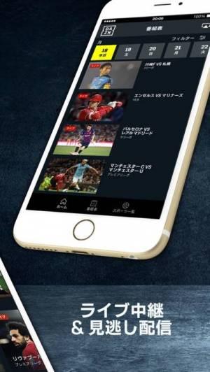 iPhone、iPadアプリ「DAZN (ダゾーン) スポーツをライブ中継」のスクリーンショット 2枚目