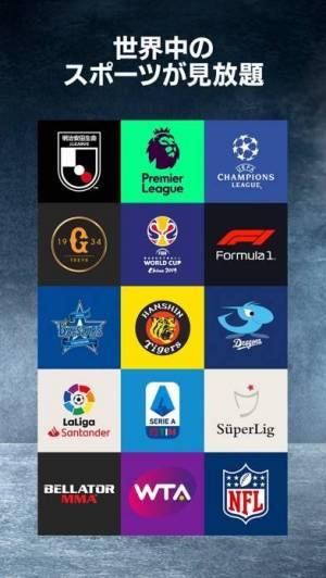 iPhone、iPadアプリ「DAZN (ダゾーン) スポーツをライブ中継」のスクリーンショット 5枚目