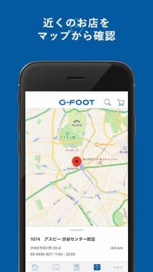 iPhone、iPadアプリ「G-FOOT(ジーフット)-ASBee(アスビー)でお得に!」のスクリーンショット 4枚目