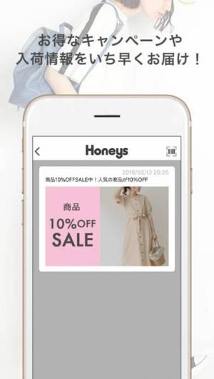 iPhone、iPadアプリ「Honeys(ハニーズ)アプリ -レディースファッション-」のスクリーンショット 5枚目