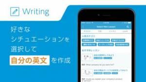 iPhone、iPadアプリ「添削つき英作文アプリ ベストティーチャー」のスクリーンショット 2枚目