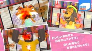 iPhone、iPadアプリ「TO-FU おっ!すし屋さん」のスクリーンショット 5枚目
