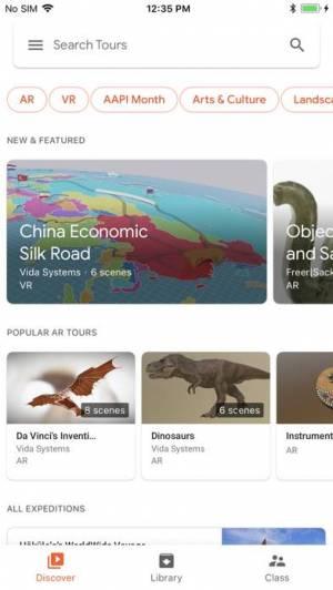 iPhone、iPadアプリ「Expeditions」のスクリーンショット 1枚目