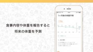 iPhone、iPadアプリ「NaniQuo(ナニクオ)」のスクリーンショット 4枚目