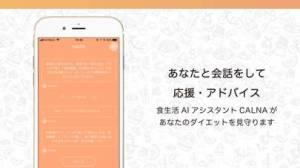 iPhone、iPadアプリ「NaniQuo(ナニクオ)」のスクリーンショット 5枚目
