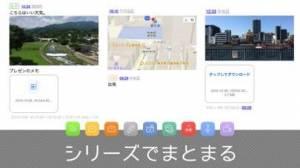 iPhone、iPadアプリ「todayee camera」のスクリーンショット 4枚目
