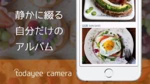 iPhone、iPadアプリ「todayee camera」のスクリーンショット 2枚目