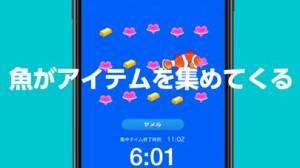 iPhone、iPadアプリ「スマホをやめれば魚が育つ(スマホを制限して勉強に集中)」のスクリーンショット 2枚目
