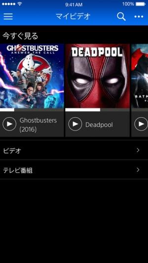 iPhone、iPadアプリ「PlayStation™Video」のスクリーンショット 2枚目