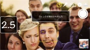 iPhone、iPadアプリ「片手でOK! みんなで自撮り」のスクリーンショット 3枚目