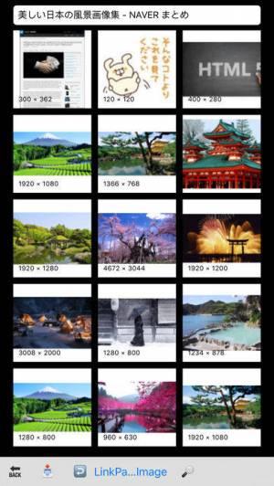 iPhone、iPadアプリ「webAlbumPro」のスクリーンショット 2枚目