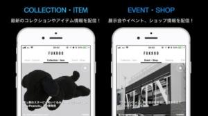iPhone、iPadアプリ「FUKROO(フクロー)」のスクリーンショット 3枚目