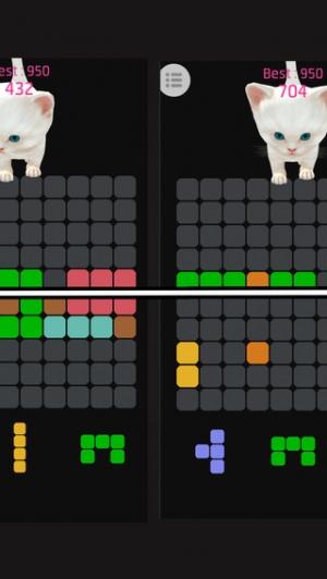 iPhone、iPadアプリ「ずっとやってしまうパズル。」のスクリーンショット 4枚目