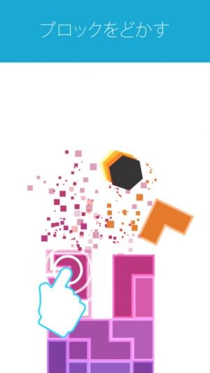 iPhone、iPadアプリ「Six!」のスクリーンショット 1枚目