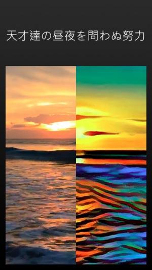 iPhone、iPadアプリ「Artisto – アート風動画エディター」のスクリーンショット 2枚目
