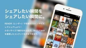 iPhone、iPadアプリ「RENDR - 写真や動画をかわいくシェアするアプリ」のスクリーンショット 1枚目