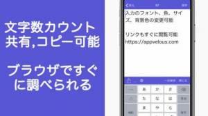 iPhone、iPadアプリ「カテゴリメモ帳 カテゴリ分けが簡単に出来る小説家向きメモ」のスクリーンショット 2枚目
