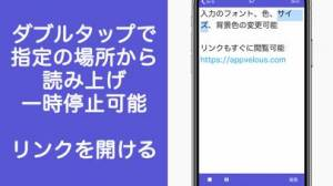 iPhone、iPadアプリ「カテゴリメモ帳 カテゴリ分けが簡単に出来る小説家向きメモ」のスクリーンショット 4枚目