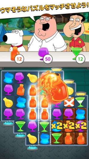 iPhone、iPadアプリ「ファミリーガイ:こんなパズルゲーム狂ってるぜ!」のスクリーンショット 3枚目