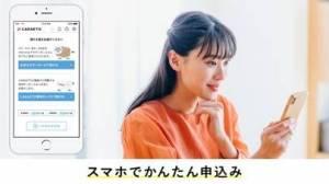 iPhone、iPadアプリ「宅配型収納CARAETO」のスクリーンショット 2枚目