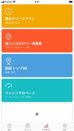 iPhone、iPadアプリ「Zones 心拍トレーニング」のスクリーンショット 3枚目