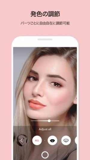 iPhone、iPadアプリ「LOOKS - キレイになりたい!を叶えるメイクアプリ」のスクリーンショット 2枚目