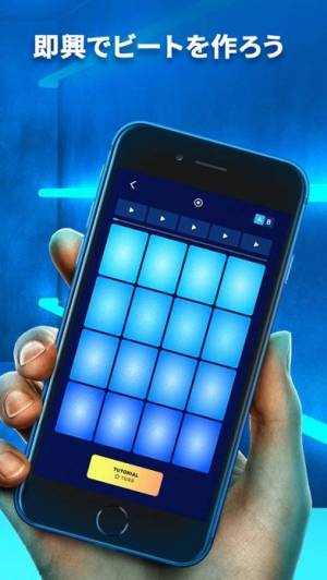 iPhone、iPadアプリ「Beat Maker Go: ビートメーカーループと音楽作る」のスクリーンショット 2枚目
