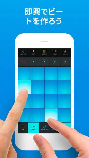 iPhone、iPadアプリ「Beat Maker Go: ビートメーカーループと音楽作る」のスクリーンショット 1枚目