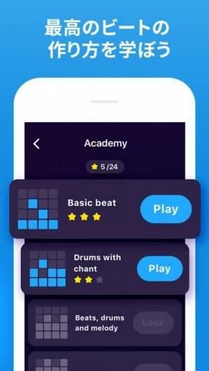 iPhone、iPadアプリ「Beat Maker Go: ビートメーカーループと音楽作る」のスクリーンショット 3枚目