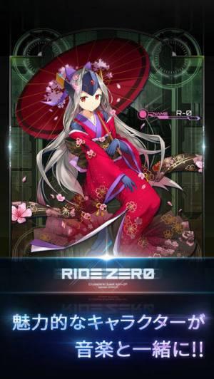 iPhone、iPadアプリ「ライドゼロ (RIDE ZERO)」のスクリーンショット 2枚目