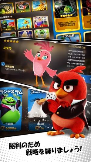 iPhone、iPadアプリ「アングリーバード:ダイス」のスクリーンショット 3枚目