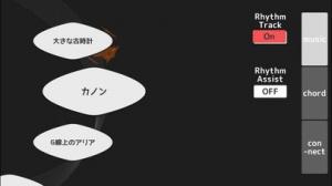 iPhone、iPadアプリ「らふおん!/即興演奏で簡単作曲」のスクリーンショット 4枚目
