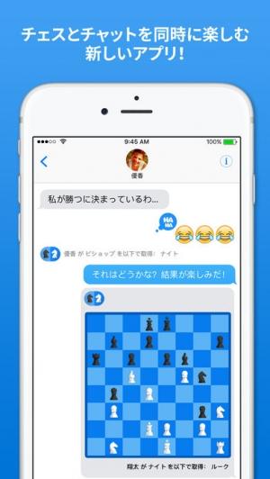 iPhone、iPadアプリ「チェックメイト!」のスクリーンショット 2枚目